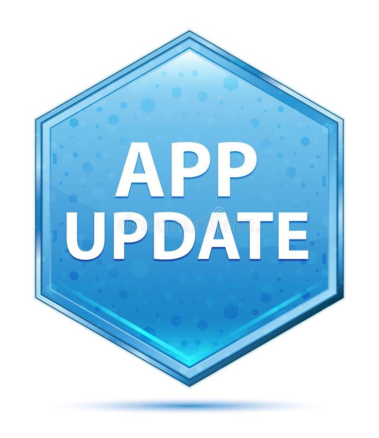 Blauer Hexagonkristallknopf der app-Aktualisierung vektor abbildung