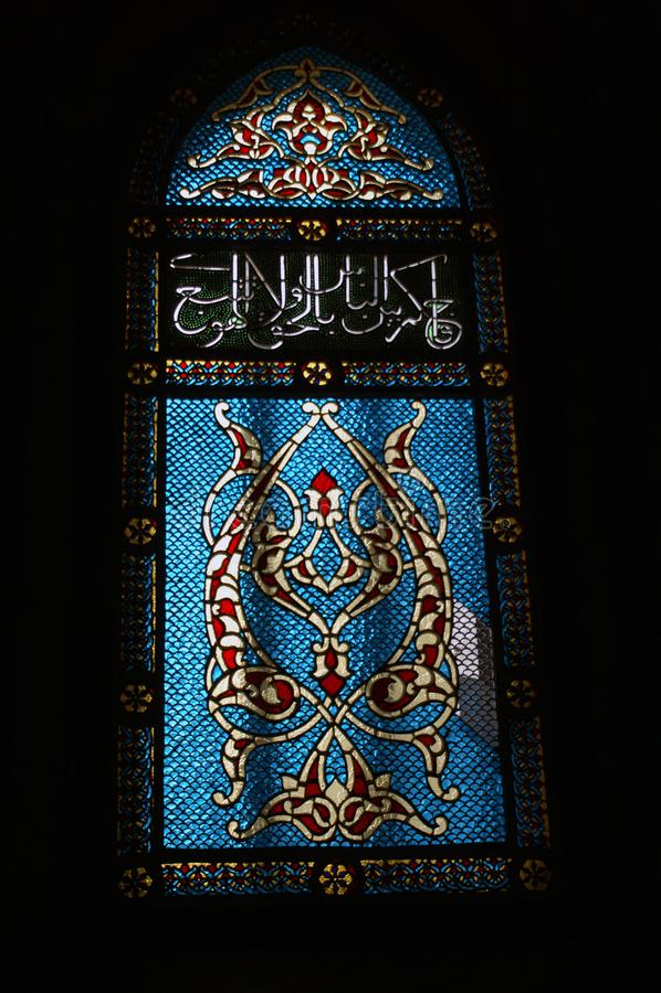 Blaues Buntglasfenster in einem religiösen Gebäude in Jerusalem lizenzfreies stockbild
