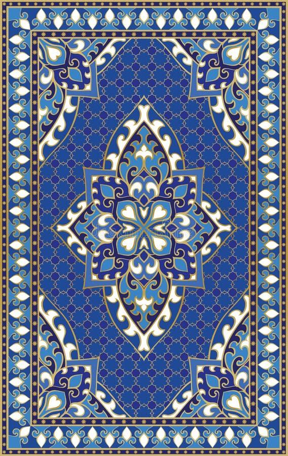 Blauw malplaatje voor tapijt royalty-vrije illustratie