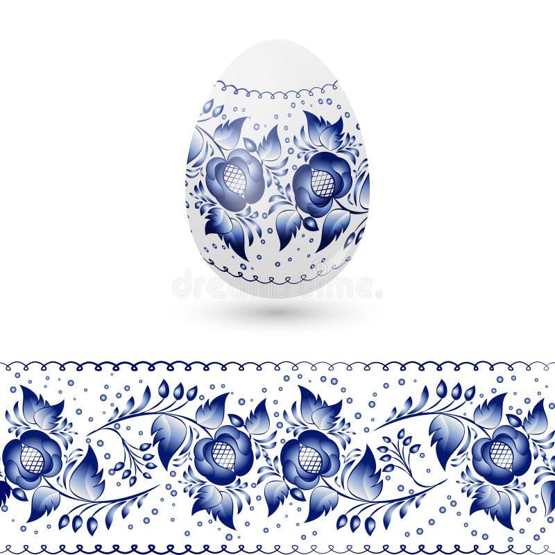 Blauw paasei gestileerde Gzhel Russisch blauw bloemen traditioneel patroon Vector illustratie royalty-vrije illustratie