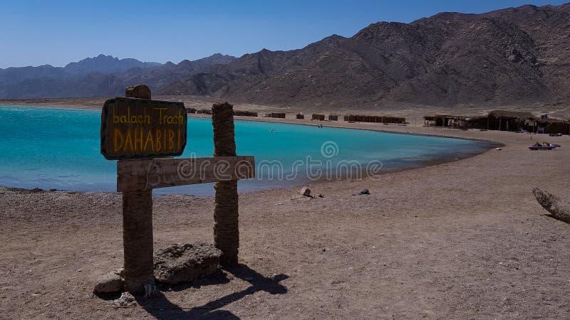 Blauwe lagune dahab royalty-vrije stock foto
