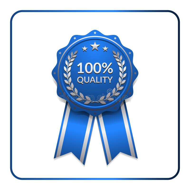 Bleu 3 d'icône de récompense de ruban illustration de vecteur