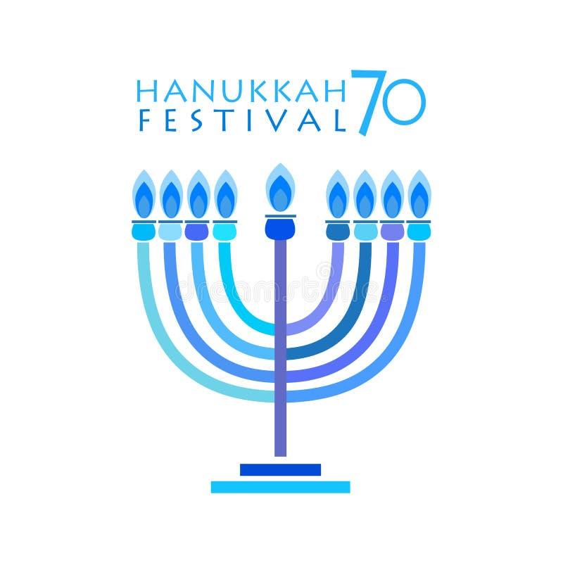Bleu heureux de Hanoucca Menorah Israël 70 marquant avec des lettres des symboles traditionnels Hanukkiah de Hanoukka de carte de illustration libre de droits