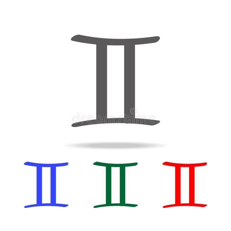 Bliźniacy I zodiaka symbolu ikona Elementy w wielo- barwionych ikonach dla mobilnych pojęcia i sieci apps Ikony dla strony intern ilustracji