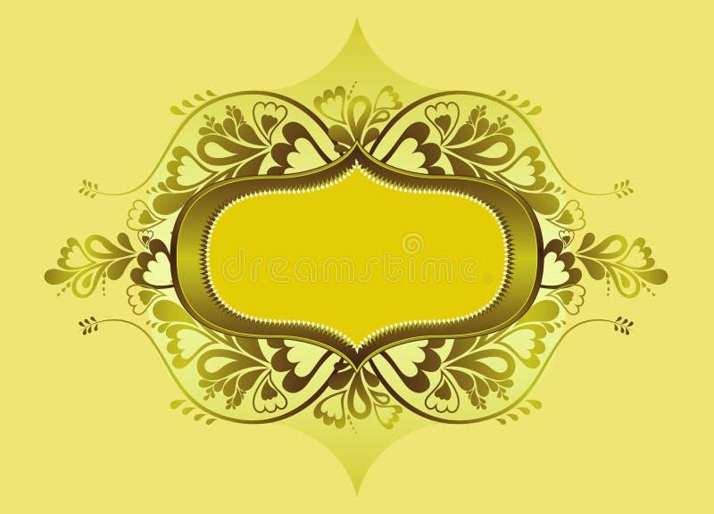 Blindaje amarillo, vector stock de ilustración