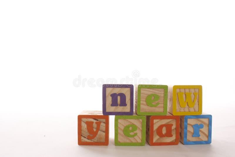 Blocchetti del nuovo anno immagini stock libere da diritti