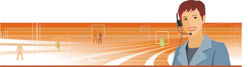 Blocco per grafici di sostegno illustrazione vettoriale