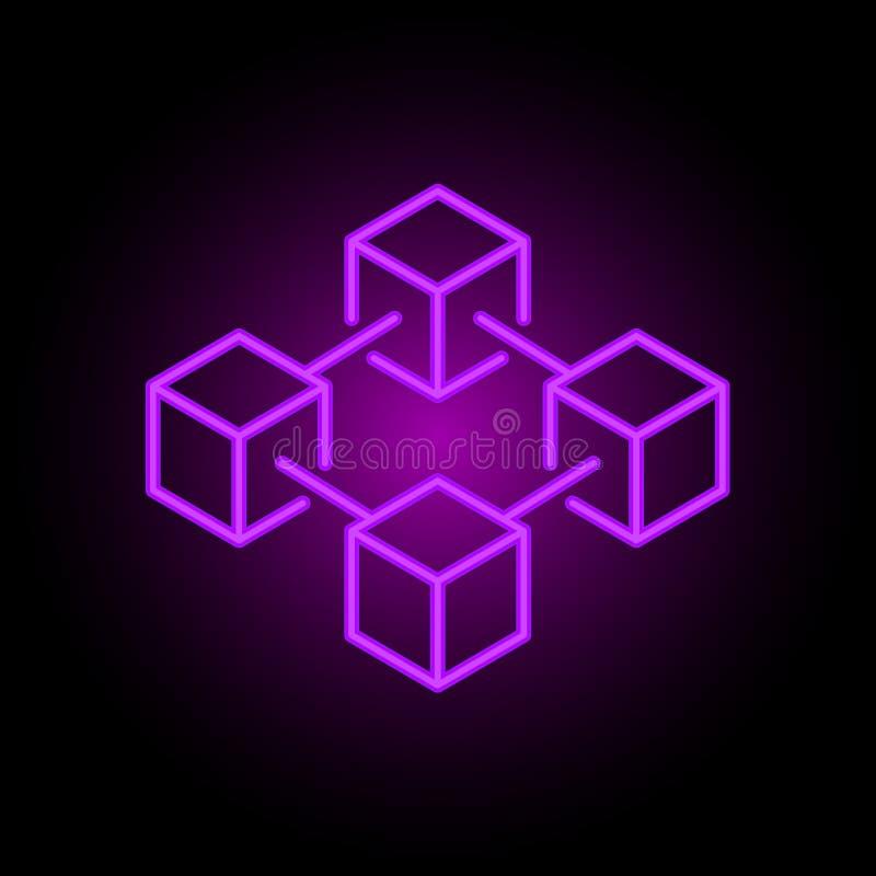 Blockchain传染媒介五颜六色的线象或在黑暗的背景的商标元素 库存例证