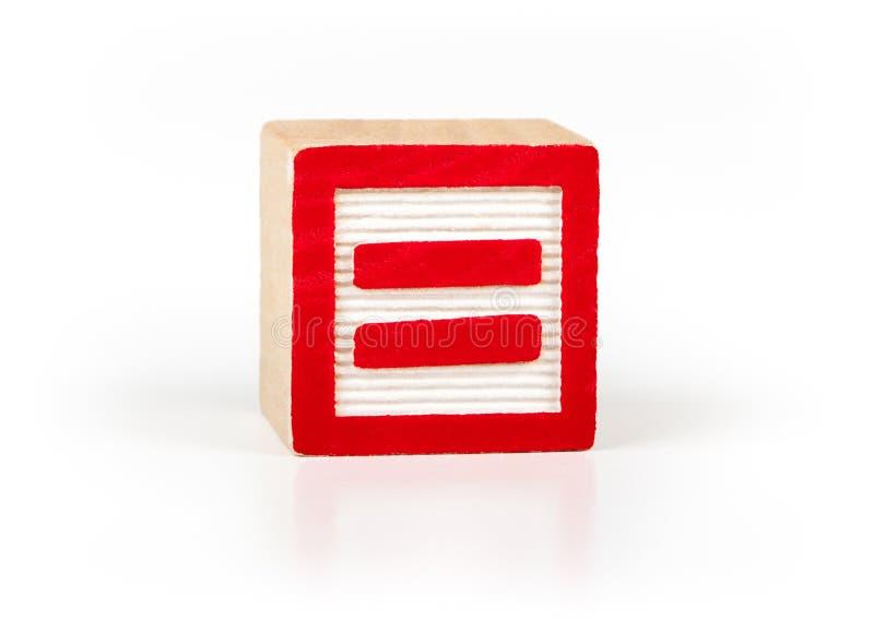 Bloco do brinquedo do alfabeto do sinal igual imagem de stock