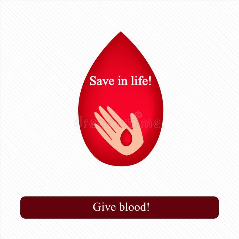 blod som samlar engångssatstransfusion oljedosering Kalla för att donera också vektor för coreldrawillustration vektor illustrationer