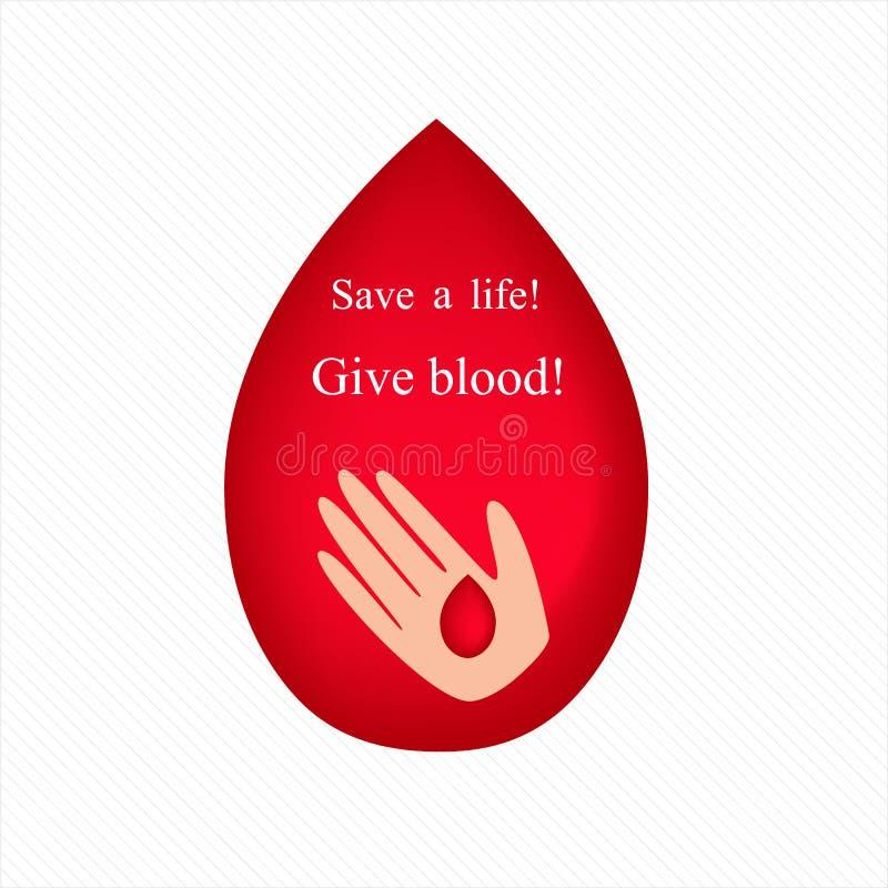 blod som samlar eng?ngssatstransfusion oljedosering Kalla f?r att donera ocks? vektor f?r coreldrawillustration vektor illustrationer