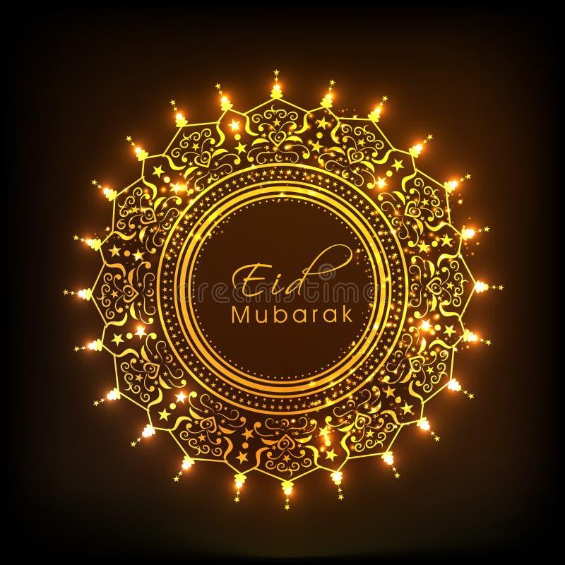 Bloemen verfraaid mooi kader voor Eid Mubarak-viering stock illustratie