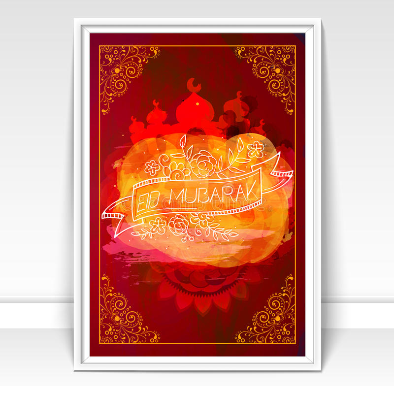 Bloemengroetkaart met moskee voor Eid Mubarak stock illustratie