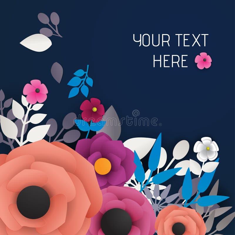 Blom- bakgrund med härlig bild för vektor för blommamodell vektor illustrationer