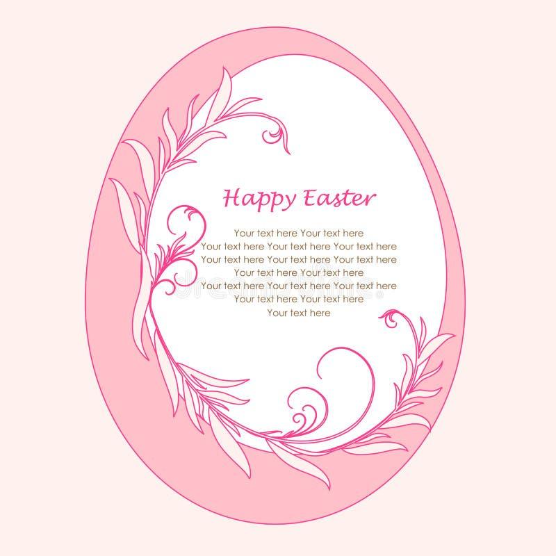 blom- easter äggelement stock illustrationer