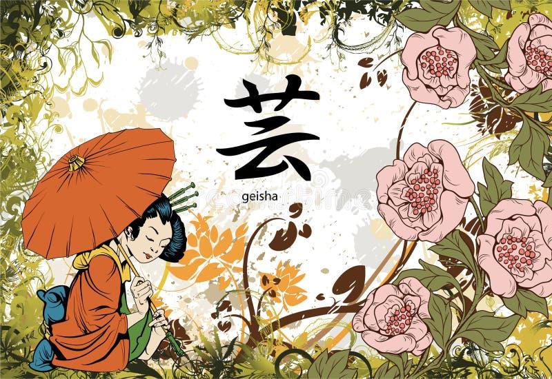 blom- grungejapan för bakgrund royaltyfri illustrationer