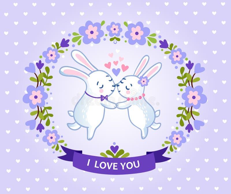 Blom- ram för romantiska feriedesigner vektor illustrationer