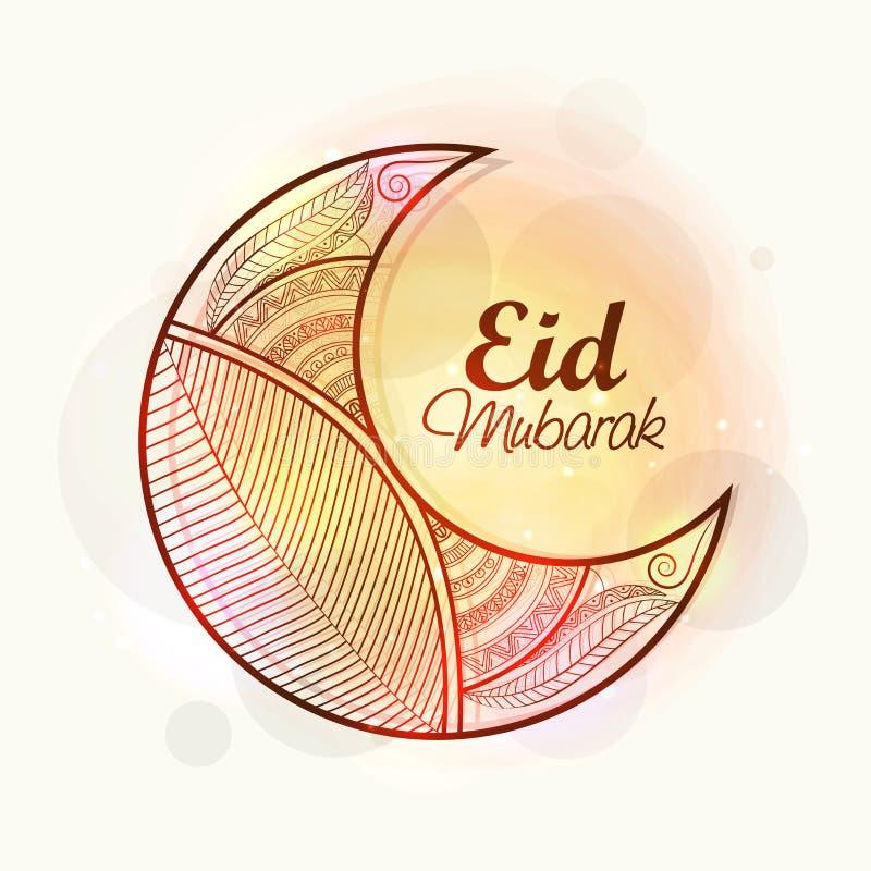 Blom- växande måne för Eid festivalberöm stock illustrationer