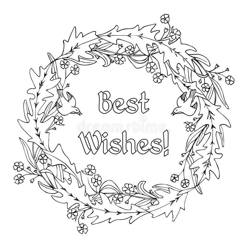 Blommaramprydnad stock illustrationer
