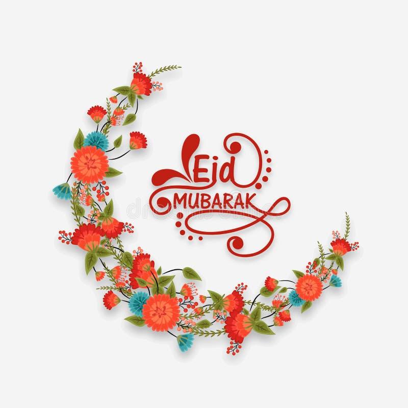 Blommor dekorerade månen för Eid Mubarak beröm vektor illustrationer