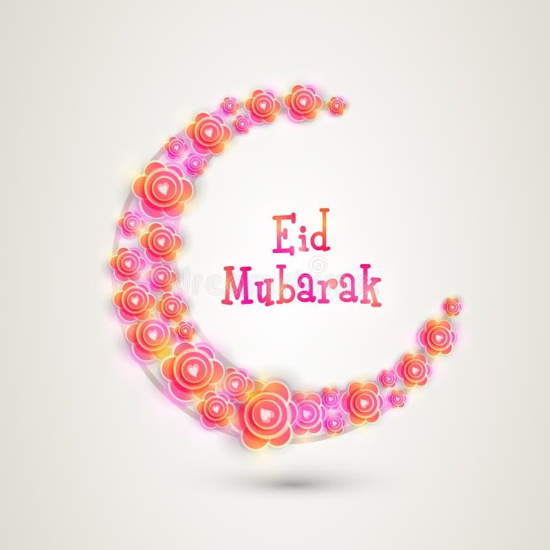 Blommor gjorde den växande månen för Eid Mubarak beröm stock illustrationer