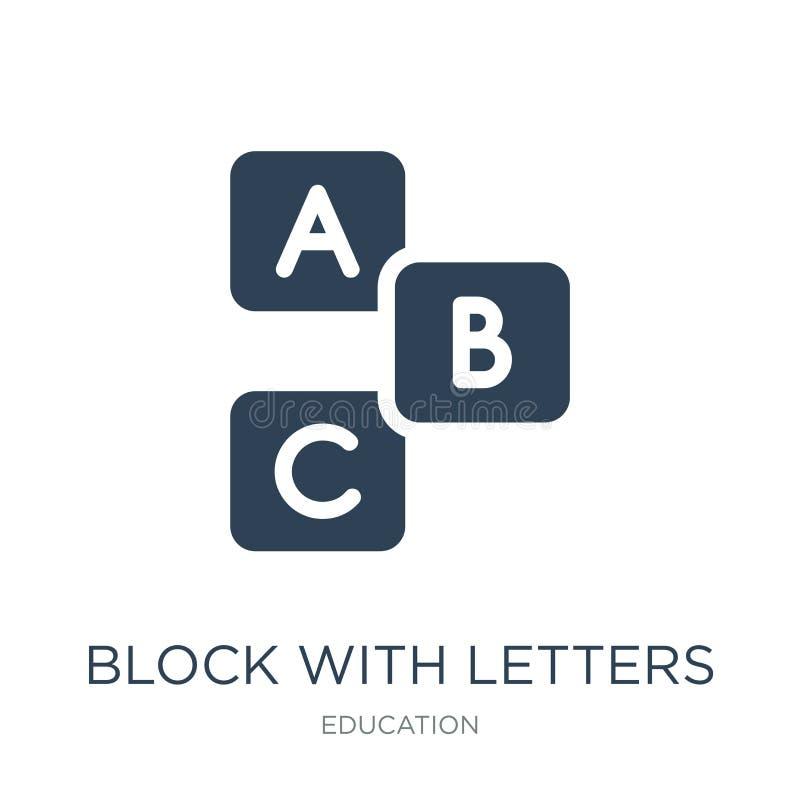 bloque con el icono de las letras en estilo de moda del diseño bloque con el icono de las letras aislado en el fondo blanco bloqu stock de ilustración
