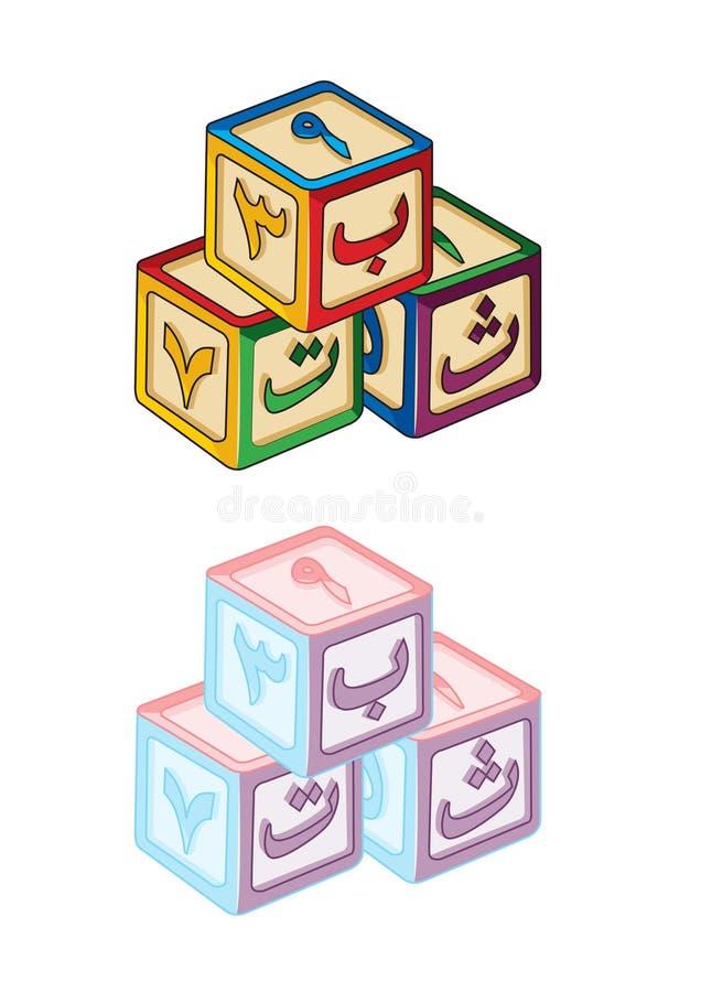 Bloques del alfabeto árabe stock de ilustración