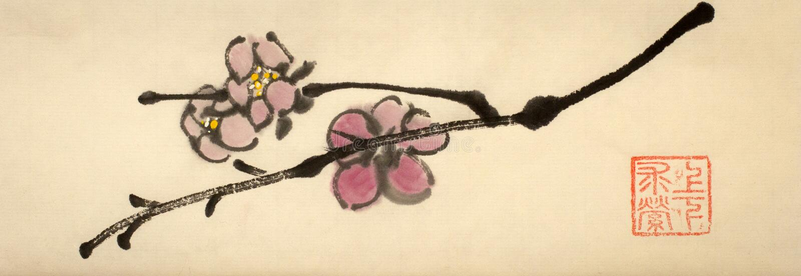 Blossoming branch of plum. Flowering plum branch painted in Chinese style stock illustration