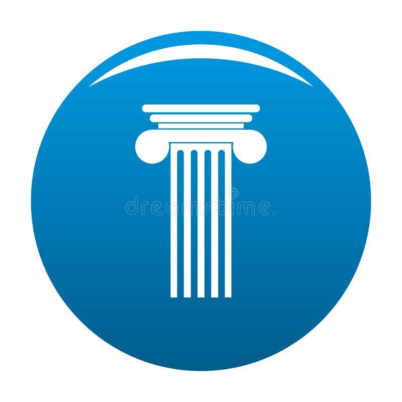 Blu Polyhedral dell'icona della colonna royalty illustrazione gratis