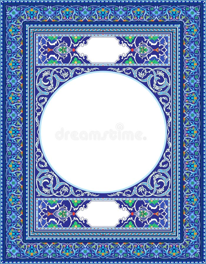 Blue Border inside book cover, Islamic Art Style royalty free stock photo