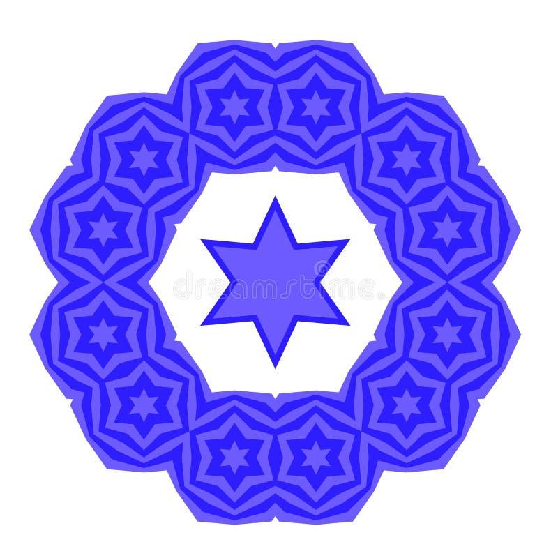 Blue David Star Jewish Symbol of Religion stock illustration