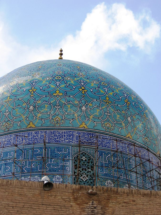 Blue dome in Isfahan royalty free stock photography