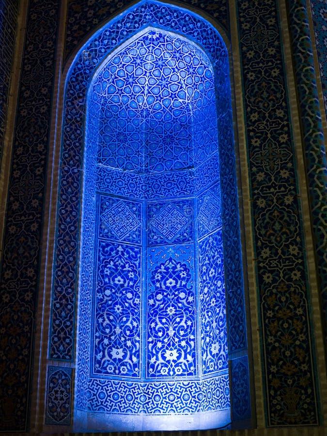 Blue Light Fridays Mosque stock photography
