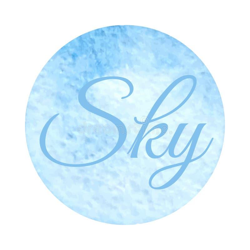 Blue watercolor circle, vector design element royalty free illustration