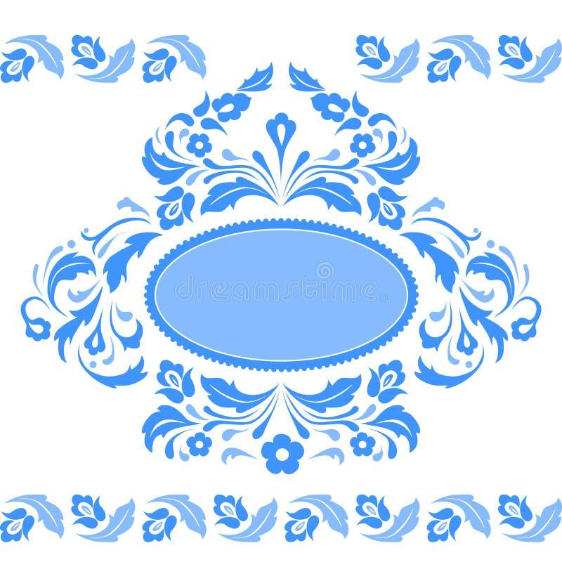 Bluel bloemenpatroon stock illustratie