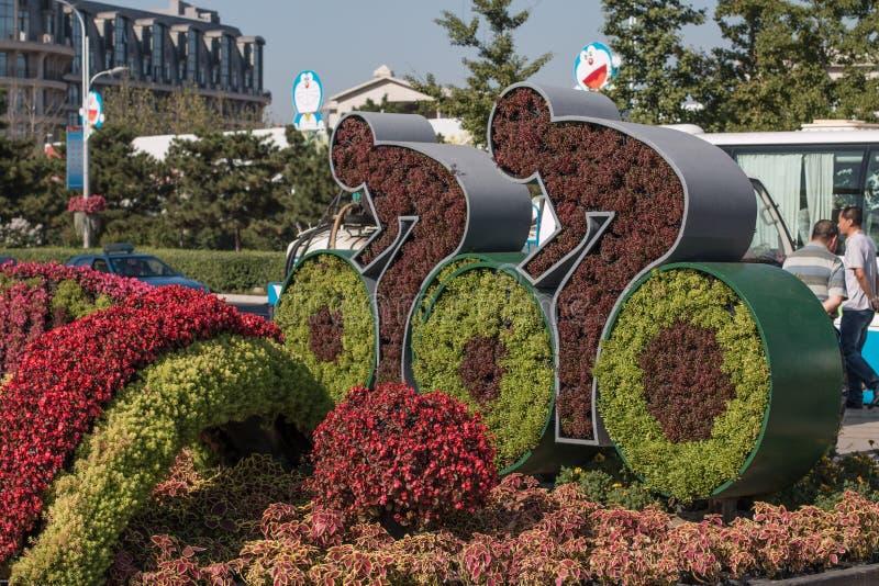 Blume trägt Zusammensetzung im Olympiapark zur Schau stockbild