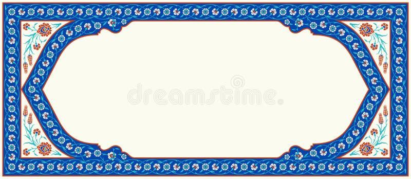 Blumenfeld für Ihre Auslegung Traditionelle türkische ï ¿ ½ Osmaneverzierung Iznik lizenzfreie abbildung