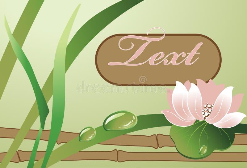 Blumenhintergrund mit Platz für Text stock abbildung