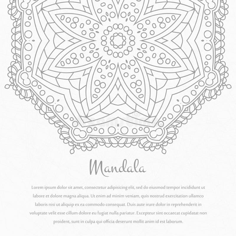 Blumenrundschreibenhintergrund Eine stilisierte Zeichnung mandala Stilisierte Spitzeverzierung Indische Blumenverzierung vektor abbildung