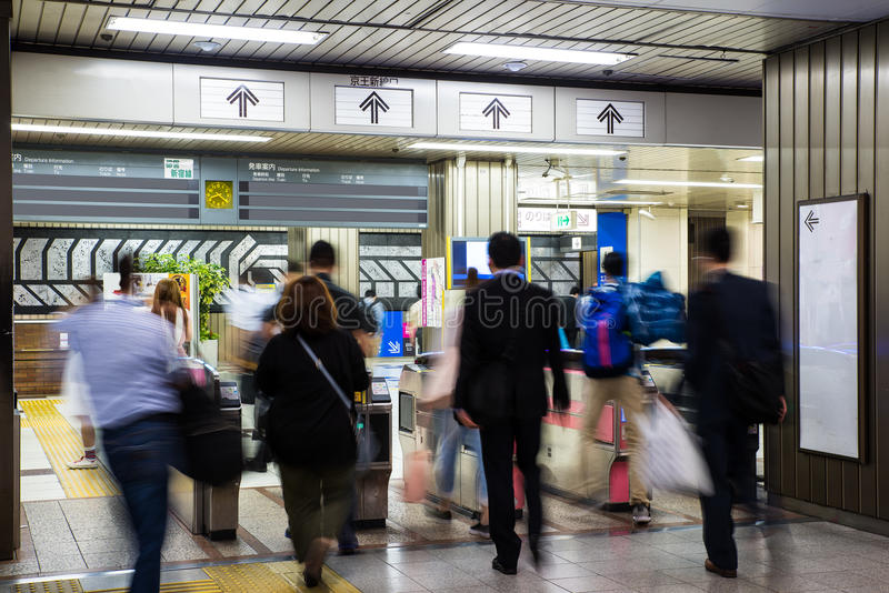 Blurred crowd of people at metro station in Tokyo, Japan. Metro royalty free stock images