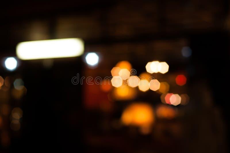 blurry lizenzfreies stockbild