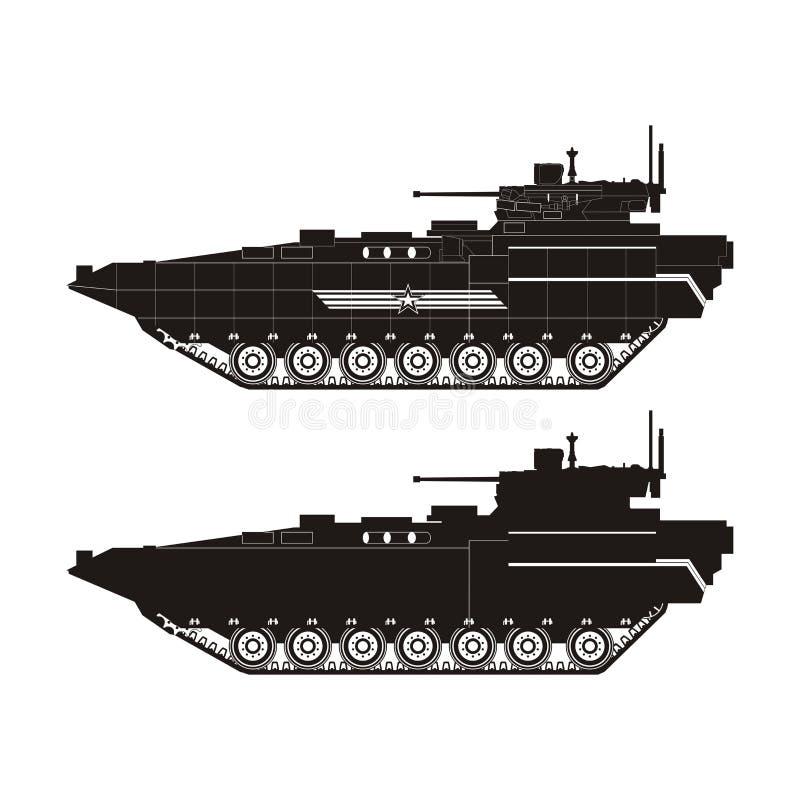 BMP Armata бесплатная иллюстрация