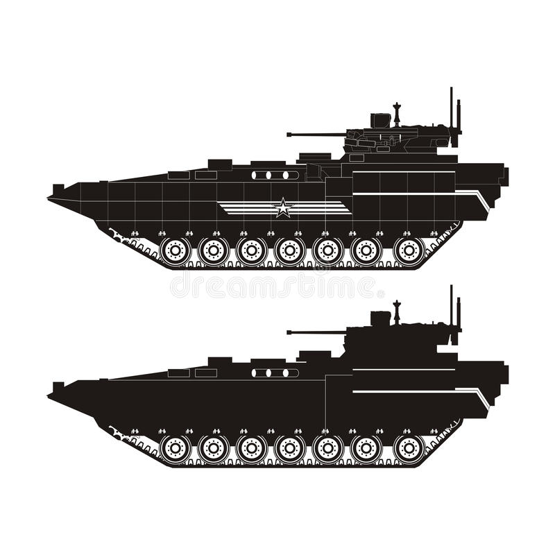 BMP de Armata ilustração royalty free