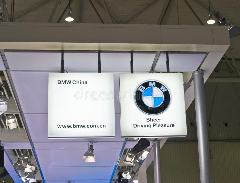 BMW logo royalty free stock image