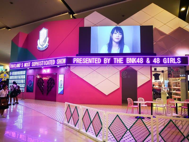 BNK48 kampus oficjalny theatre, sklep i kawiarnia grupa, lokalizująca na podłoga centrum handlowego uderzenie Kapi fourth zdjęcie stock