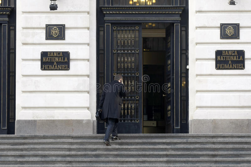BNR - Romanian National Bank royalty free stock images