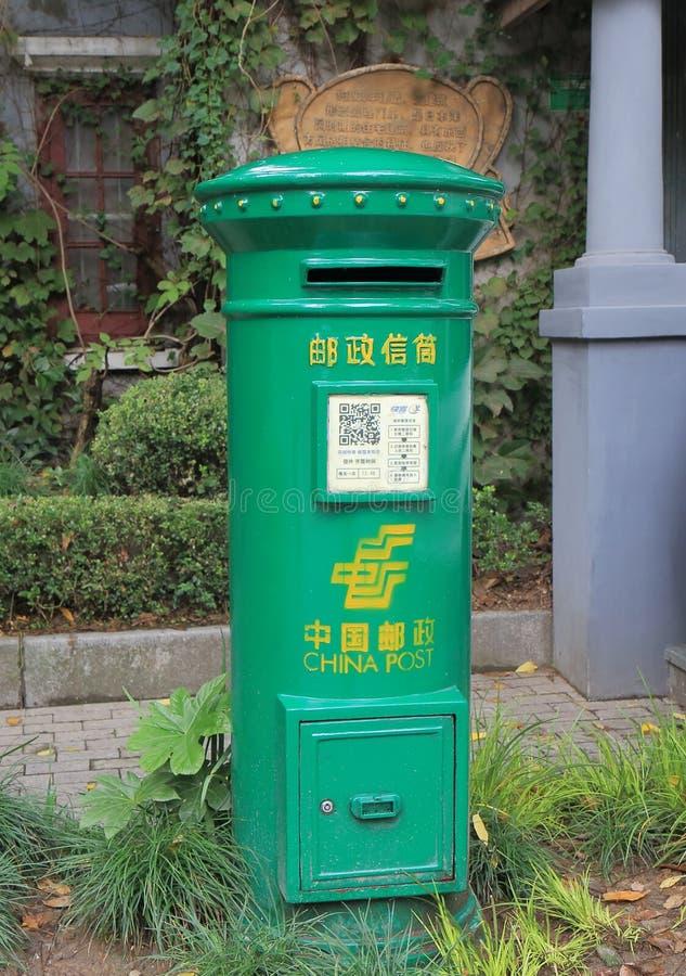 Boîte aux lettres de courrier de la Chine photos libres de droits