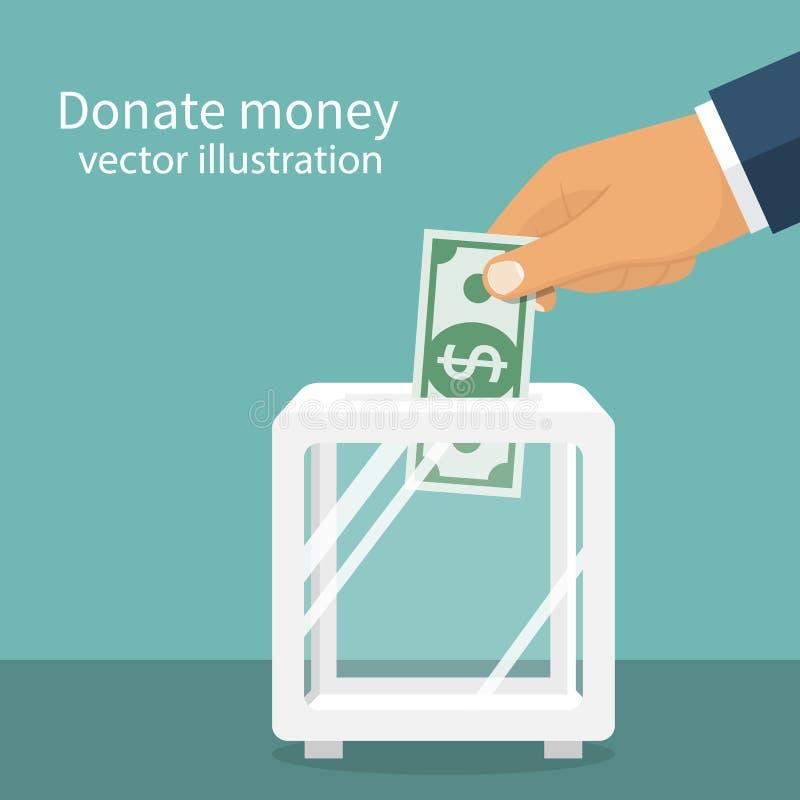 Boîte de donation, prise du dollar illustration libre de droits