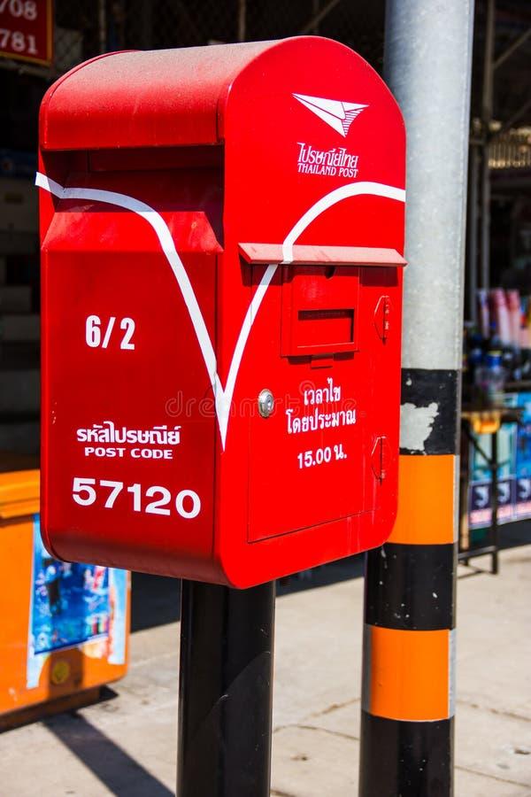 Boîte de lettre en Thaïlande image stock