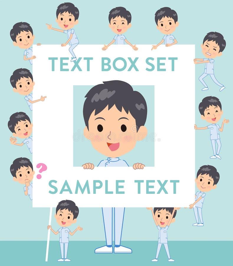 Boîte de men_text de chiroprakteur illustration libre de droits